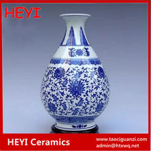 Chinese Vintage Floral Globe Porcelain Decorative Vase Blue and White