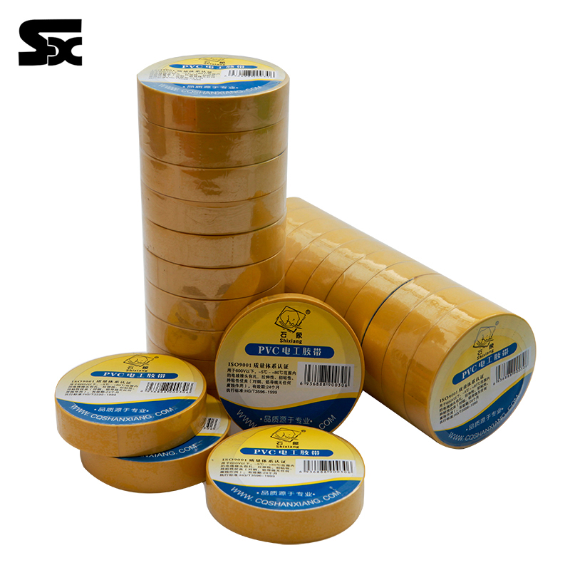 Shangxiang PVC Wire Harness Tape