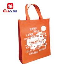Various classical fashion parachute non woven fabric bag