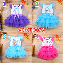 party dress kids AG-CD0033