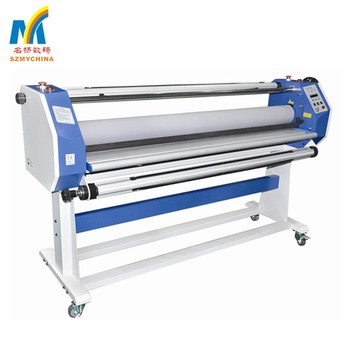 automatic rolls roller cold and hot laminating machine 1600mm
