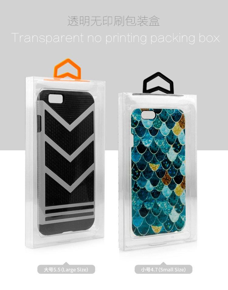 SUD New PVC Packaging Package Retail Box For Mobile phone Case Packing Acce LG K430T Custom