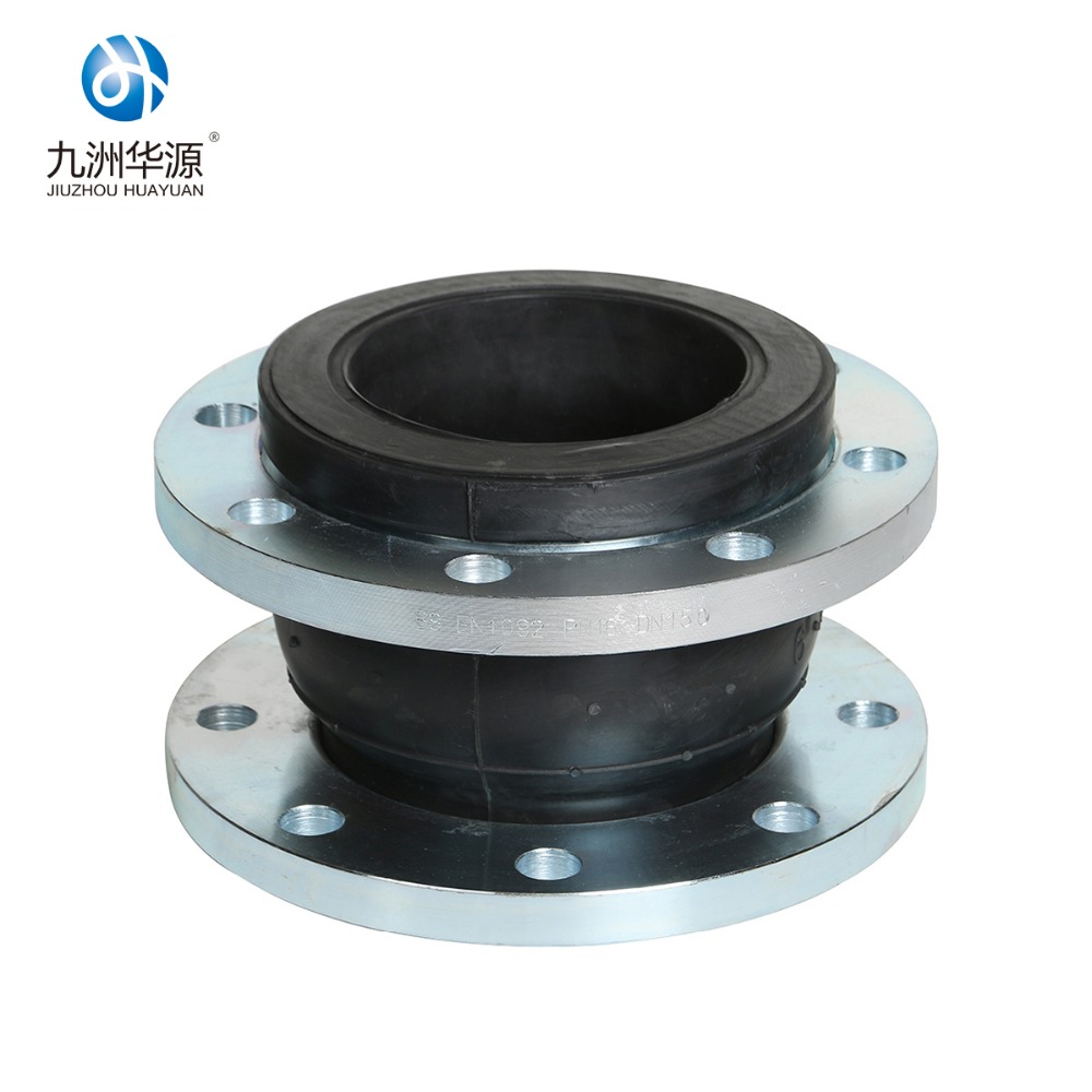 10 inch DIN standard EPDM Pipe fitting Rubber Expansion Joint