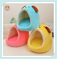 Fashion Cartoon Animal Shape Pet House,Pet Bed,Cat Dog House Cute Dog Bed Soft Colorful Beds for Dogs