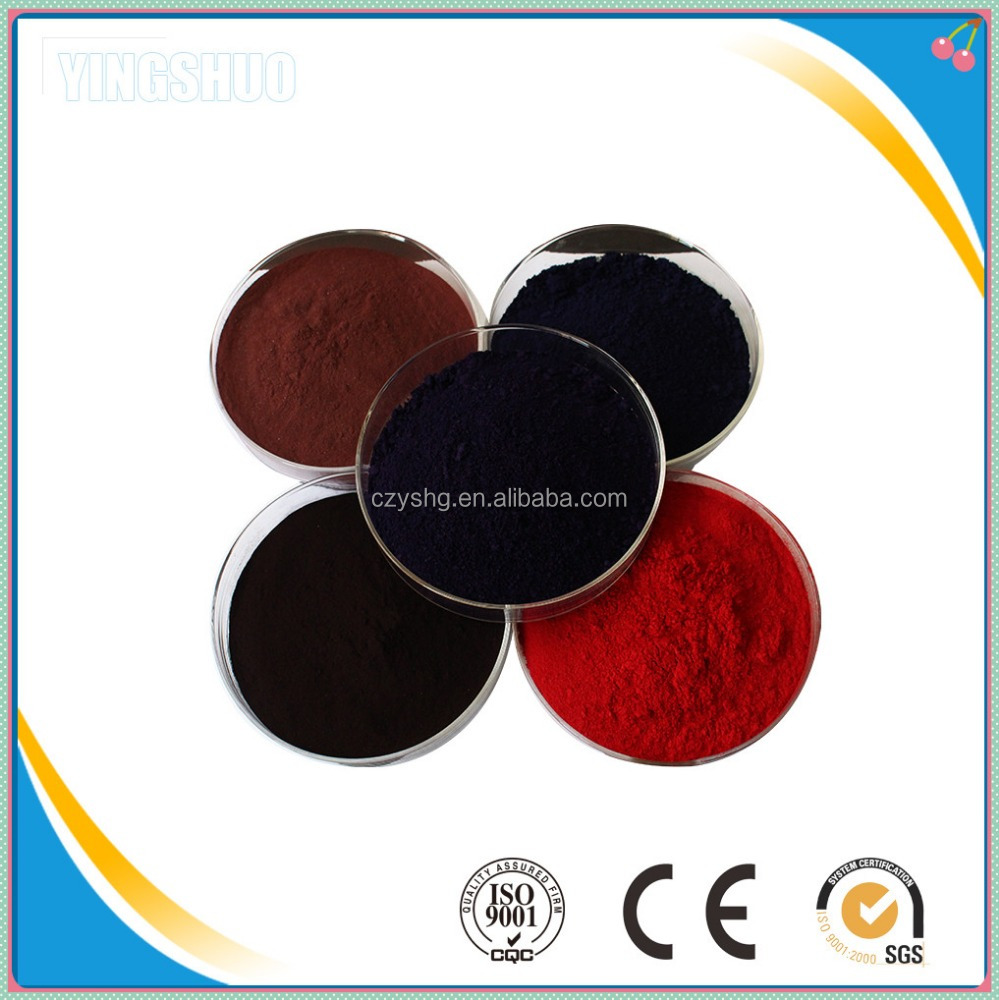 cotton fiber dye vat blue VB vat dark blue VB used as cotton and polyester dyeing