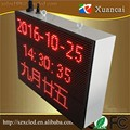 Outdoor waterproof P10-48x64R programmable LED sign communication control by Ip