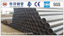 EN10210 s235JRH steel pipe electric resistance welding carbon steel pipe structural steel pipe
