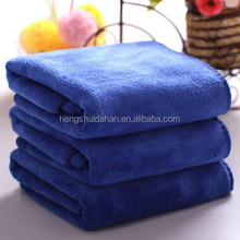 cheap cleaning microfiber cloth/microfiber towels