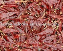 Dried jinta chili (puya chilli)