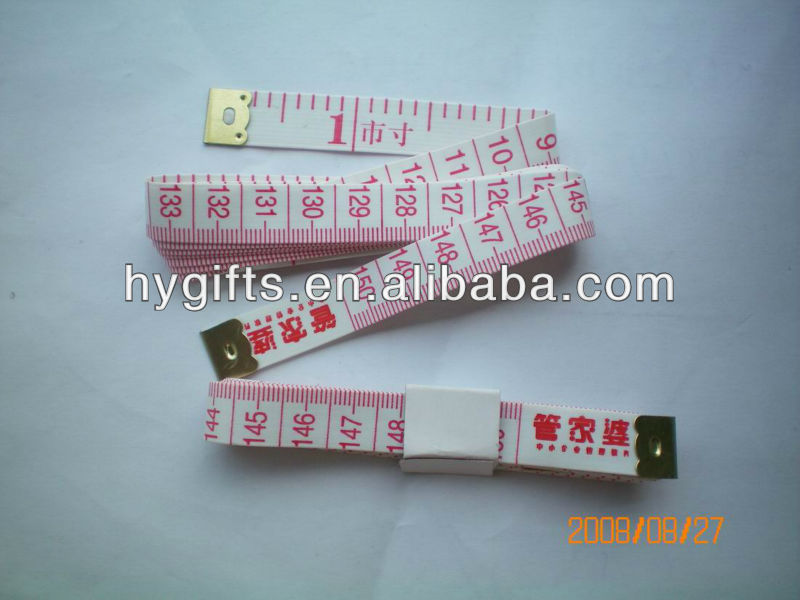 Colorful tailor tape measure clothing brand