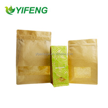 Standing Side Gusset PE Lined Kraft Paper Packaging Quad Seal Flat Block Bottom Coffee Bags