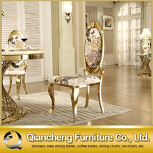 Factory Directly Sale events banquet gold wedding dining chairs