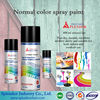spray paint colorful/ cheap chinese normal color spray paint/ rough texture spray paint