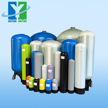 High quality Pure fiberglass commercial water treatment filter FRP tank