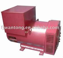 brushless alternator / generator