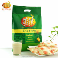 Fitness Product Natural Instant Soy Milk