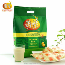 Fitness Product Natural Instant Soy Milk Powder with High Calcium and Vitamins
