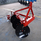 1LY-320 tractor mounted 3 disc plough