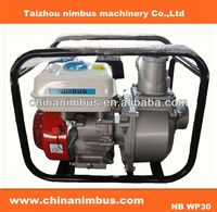 Factory supply wholesale China High quality Gasoline water pump defend silt pump parts