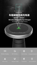 Qi standard wireless charger as magnetic car phone holder