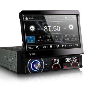 Android Car Radio 1 Din Detachable Frontpanel 7 inch GPS Navi Erisin ES6590KD