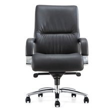 Manufacturers wholesale high-end high-back ergonomic leather rotating boss office chair