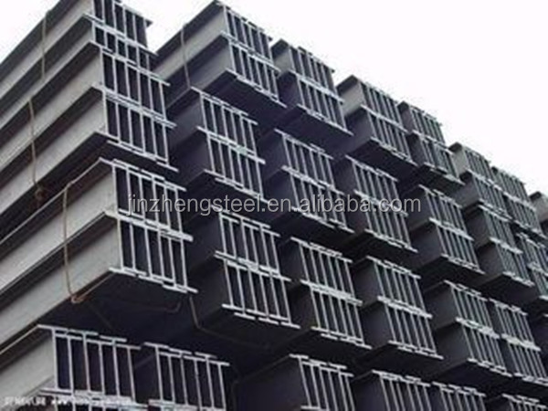structure steel H beam for construction