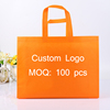 Factory Price Digital Printing Custom Logo Promotional Non Woven Bag Promotion