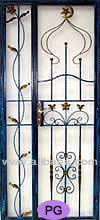 Singapore Wrought Iron Door Grille Gates