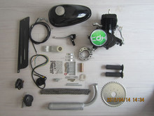 bicycle gas motor/complete engine/kit de ciclomotor