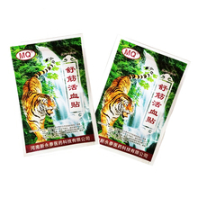 Samples free ! Hot selling Chinese herbal pain relief patch