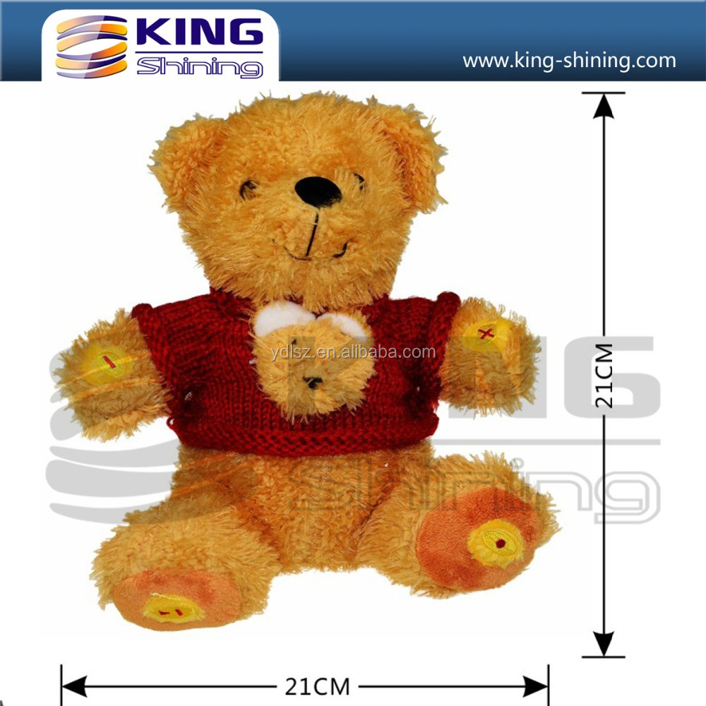 The Most Popular Animal Electronic Toy Music Plush Teddy Bear