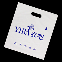 Pe color bag high temperature plastic bags end shopping
