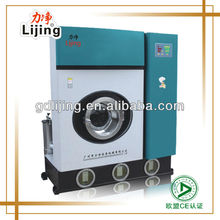 GX-8KG semi-automatic laundry used dry cleaning machine for sale