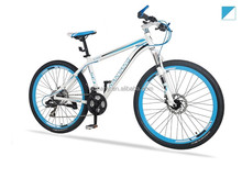 High quality 26 inch aluminum alloy full suspension mountain bike in bicycles