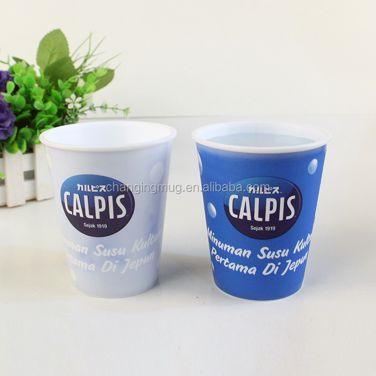 plastic cup 200ml ,plastic cup,plastic cold changing cups