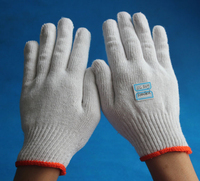 10 guage bleach white cotton knitted working gloves-500g
