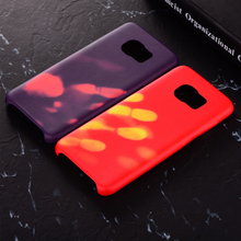 Matte Temperature Sense Hot Change Color Thermal Heat Induction Phone Case For Samsung Galaxy S8