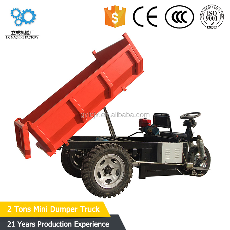 LC cost effective dump tricycle / 2ton 3 wheel mining transport vehicle