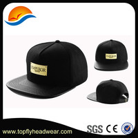 Plain Embroidery Snapback Hat Custom 6 Panel High-end Leather Snapback Hat