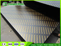 Film faced plywood/commeral plywood/ constuction material