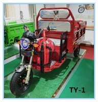sale pedicab electric tricycle for cargo