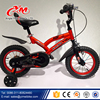 This year top selling steel bicycle with kids bike 12'' / red bike for 3 10 year old / cycle for samll baby