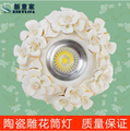 A full set of LED Downlight Crystal Continental Dining Alice