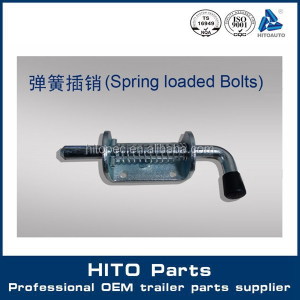 Long spring loaded latch.spring pin latch.long latch lock
