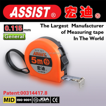 High performance bad environment use reverse measuring tape