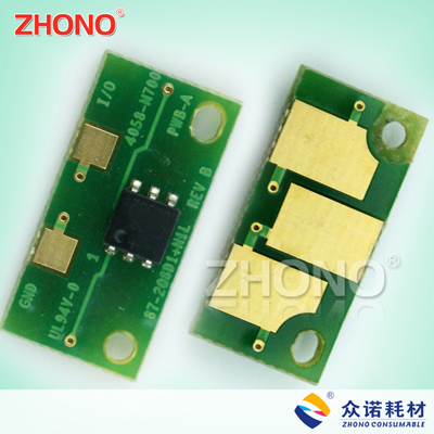 Compatible toner chips for Konica Minolta Bizhub C300 drum chip