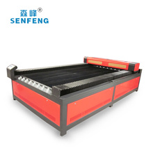Easy science working models laser cutting machine SF1626