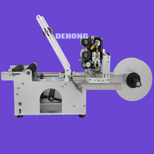 semi automatic manual labeler round bottle sticker labelling machine