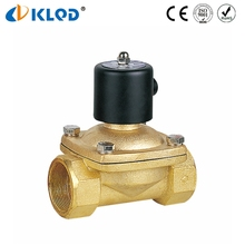 2W Series Electrically Operated Brass Air Valve